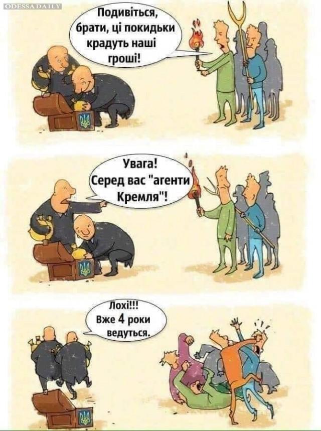 Мифы Порошенко