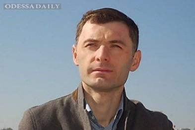 Суд разблокировал работу фонда, близкого к Саакашвили