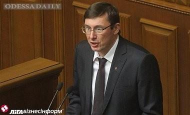 Порошенко решил ввести блокаду оккупированных районов - Луценко