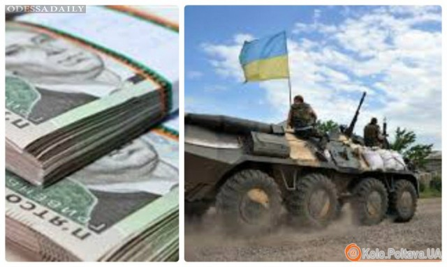 1762 бойца получили статус участника АТО посмертно - Денисова