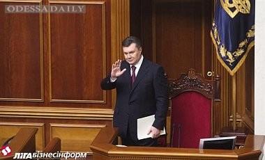 Верховная Рада приступила к зачистке вертикали власти
