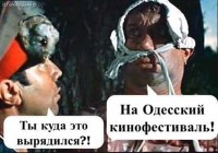 Ирина Лобусова:  Открытие 10- й ОМКФ - лучшая иллюзия?