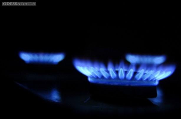 Нафтогаз подсчитал, сколько потеряет на продаже газа населению за год