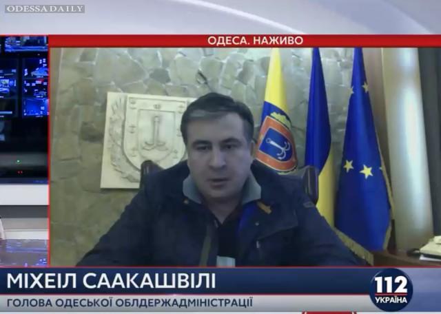 В Одесской мэрии заправляет настоящая мафия, - Саакашвили
