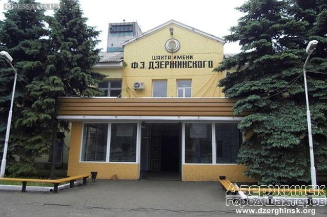В Донбассе сложилась критическая ситуация с затопленными боевиками шахтами, - МинВОТ