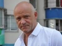 СБУ проверит информацию о наличии у мэра Одессы российского паспорта