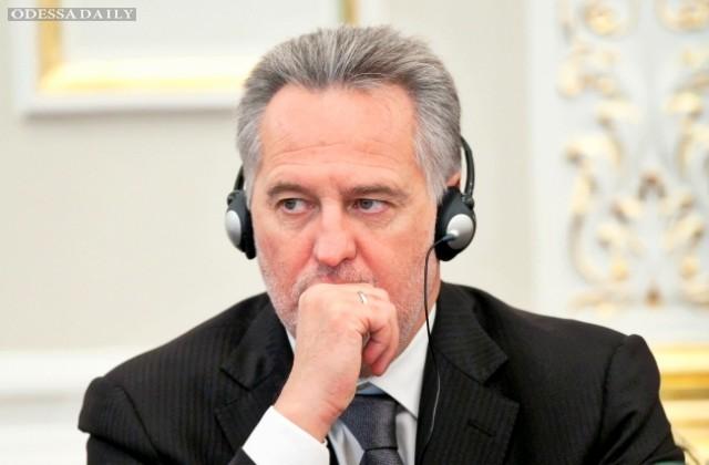 Суд арестовал газ компаний Фирташа