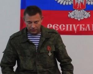 Захарченко назначил псевдо-выборы на 18 октября