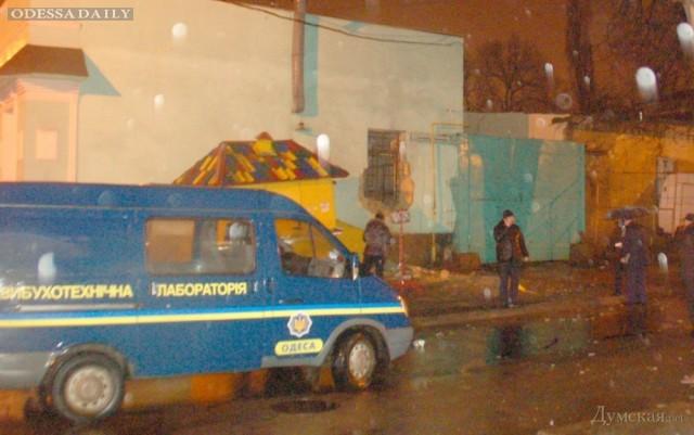Стали известны новые подробности теракта в Одессе