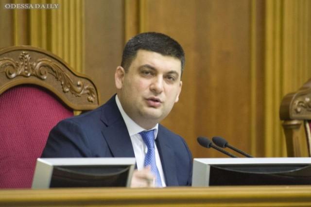 Глава ВР поддержал запрет государственных СМИ