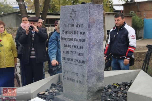 Обновленный памятник жертвам нацизма открыли на месте массовых убийств на Люстдорфской дороге