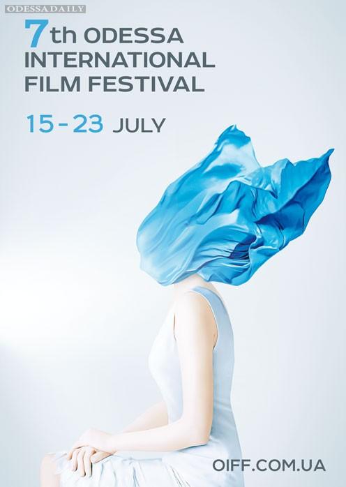 Представлена конкурсная программа 7-ГО Одесского международного кинофестиваля
