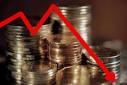 Экономика Украины достигла своего дна, ожидается восстановление - НБУ