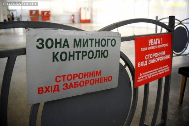 ЕС выделил 1,85 млн евро на реформирование украинской таможни