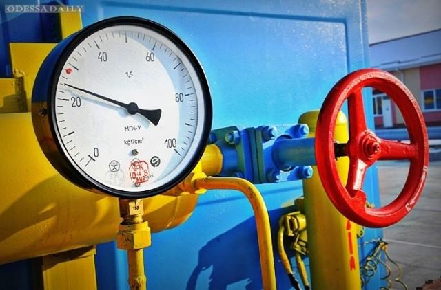 Украина не будет покупать газ у РФ по предложенной цене в $ 212 за тысячу кубометров