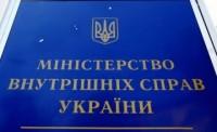 Поліція Одеської області: За повідомленням про підготовку злочину відносно представника громадської організації розпочато кримінальне провадження