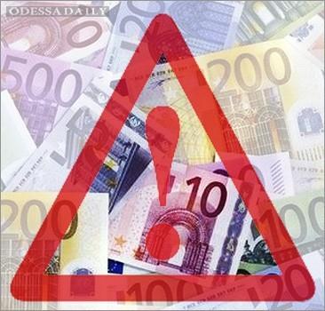 НБУ разъяснил запрет на выдачу валюты по картам