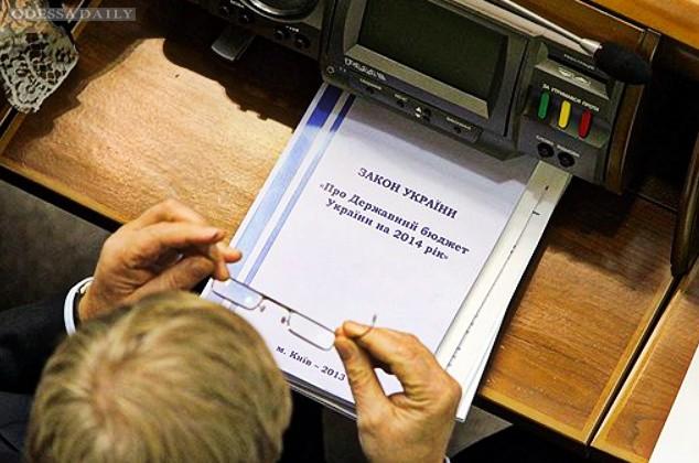 Рада не смогла утвердить отчет Кабмина о выполнении госбюджета-2014