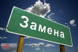 В Одесской области декоммунизируют еще два населенных пункта