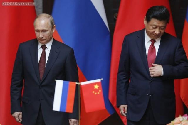 Китай отказался от союза с Россией
