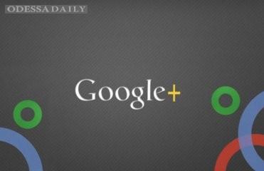 В России готовят запрет соцсети от Google