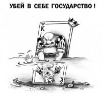Oleksandr Novokhatskyi: СОСТОЯНИЕ ВОЙНЫ