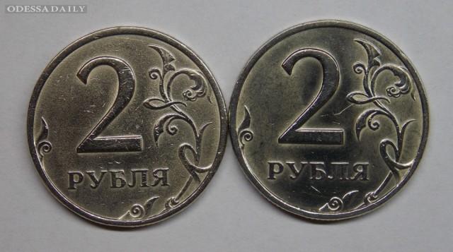 Рубль упал на 25 копеек за 1,5 часа на фоне сообщений о вторжении РФ в Украину
