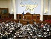 Депутаты отказались голосовать за бюджетную децентрализацию