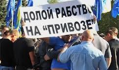В эти  минуты в Одесском апелляционном суде... Еще раз о Привозе