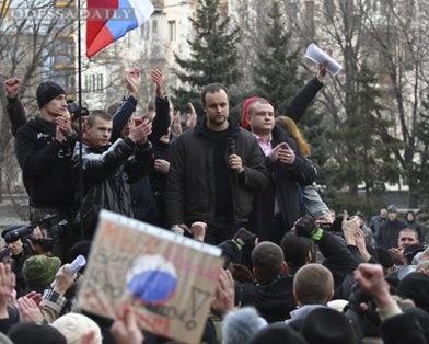 Вторжение в Украину: последние события в Донбассе и Крыму - 13