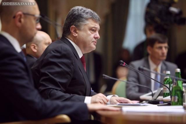 Порошенко отменил банкротство Украины