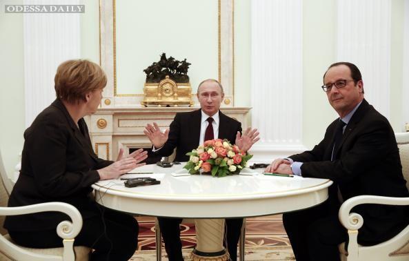 Встреча Путина, Олланда и Меркель завершилась, в воскресенье переговоры продолжатся по телефону