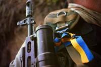 В Штабе АТО уточнили потери: за два дня погибли восемь бойцов, один попал в плен