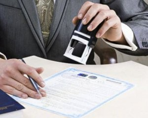 В Украине отменили печати на документах
