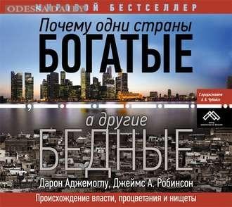 «Особый» путь Украины