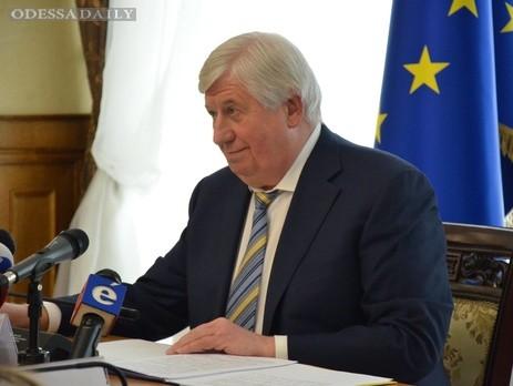 Петиция об увольнении Шокина набрала более 25 тыс. подписей