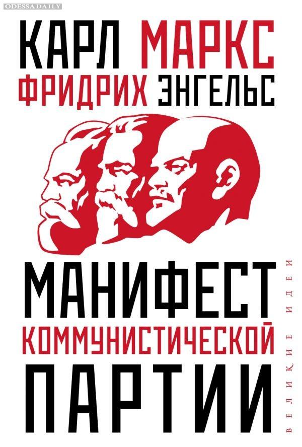 «Кодекс журналистской этики» и «Манифест коммунистической партии» – близнецы-братья