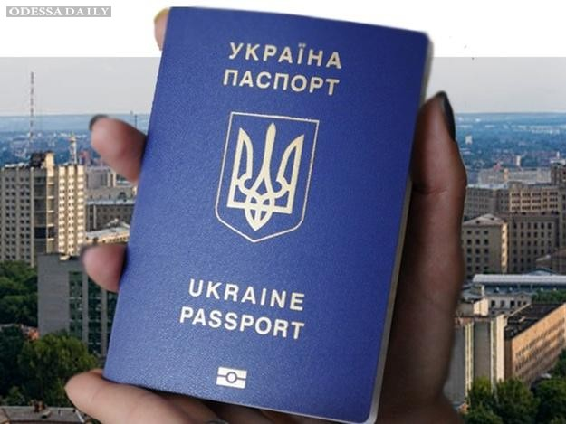 Безвиз: в Одессе бьют рекорды по выдаче загранпаспортов
