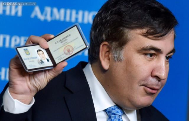 Леонид Штекель: Моим друзьям о «команде Саакашвили»