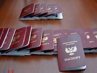 Россия приравняла паспорта ЛНР и ДНР к украинским - СМИ