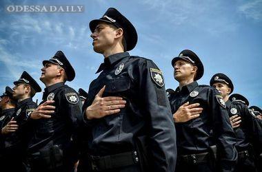 В Одессе активно ищут новых полицейских