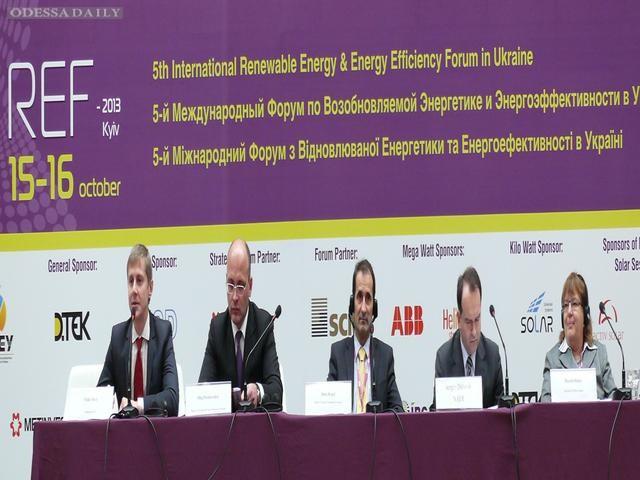 Открытие Пятого Международного Форума по Возобновляемой Энергетике и Энергоэффективности REF-2013 Kyiv
