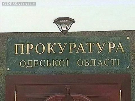 Новые задержания по делу рынка Куяльник (Дело Евгения Хайкина). Издевательство над малым бизнесом продолжается