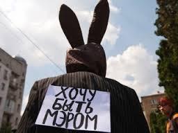 Названа вероятная дата выборов нового мэра Одессы