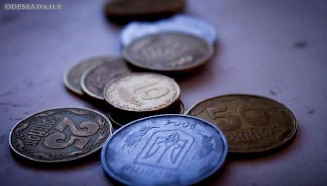 Украинцы - самые бедные в Европе - исследование