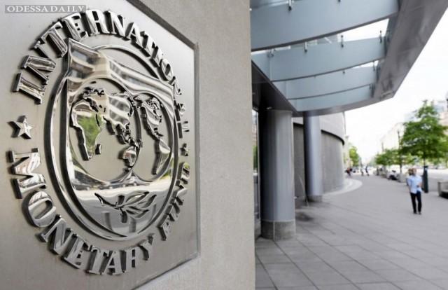 МВФ опять отложил рассмотрение вопроса о выделении Украине очередного транша