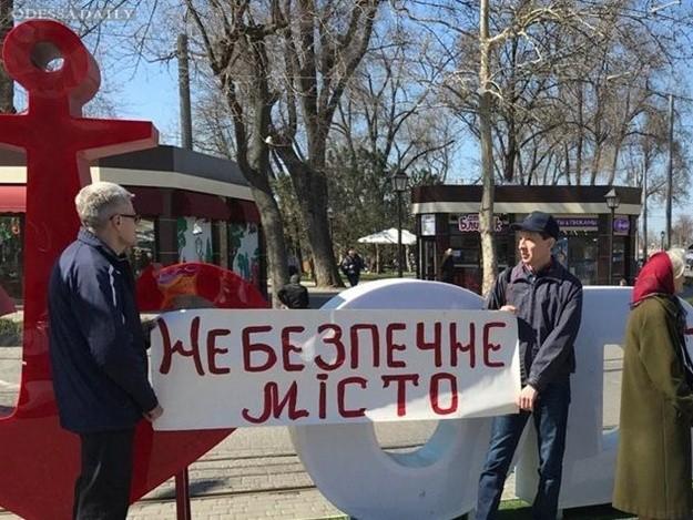 Одессу признали одним из самых небезопасных городов Украины