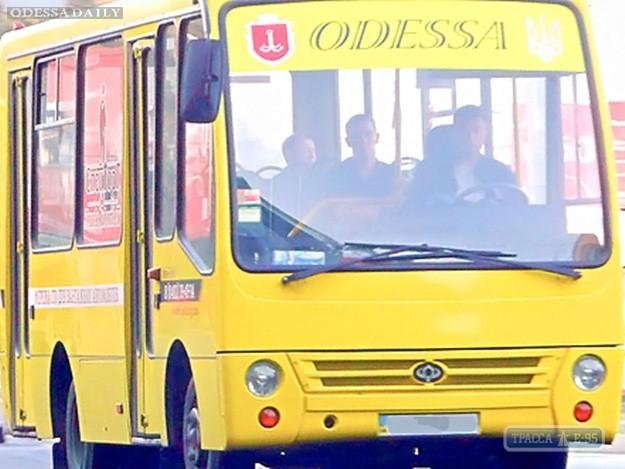 Маршрутки и троллейбусы в Одессе изменят схему движения в понедельник