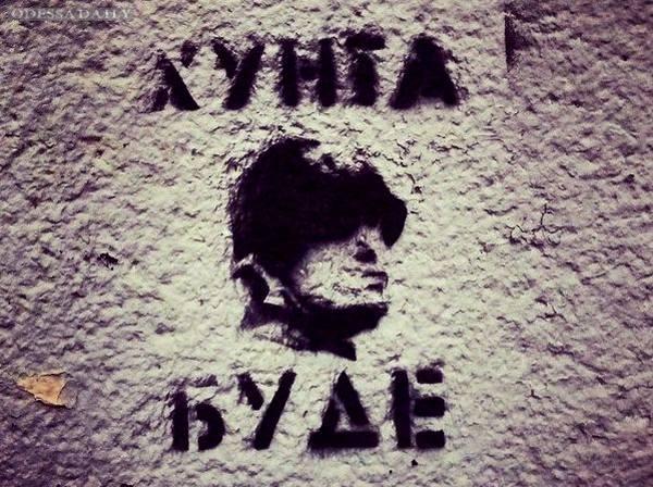 «Хунта будет»