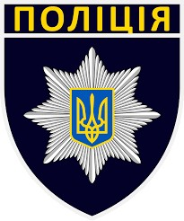 Обращение от Экспертного Совета при ГУ Национальной Полиции в Одесской области